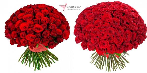 От 33 р. за розы с бесплатной доставкой от «Букет «112»