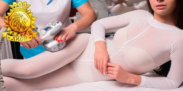 Скидки до 62% на LPG-массаж в салоне красоты «Лион»