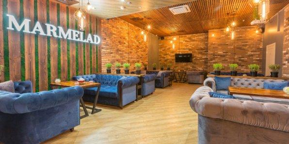 Скидки до 50% в Marmelad Lounge Bar