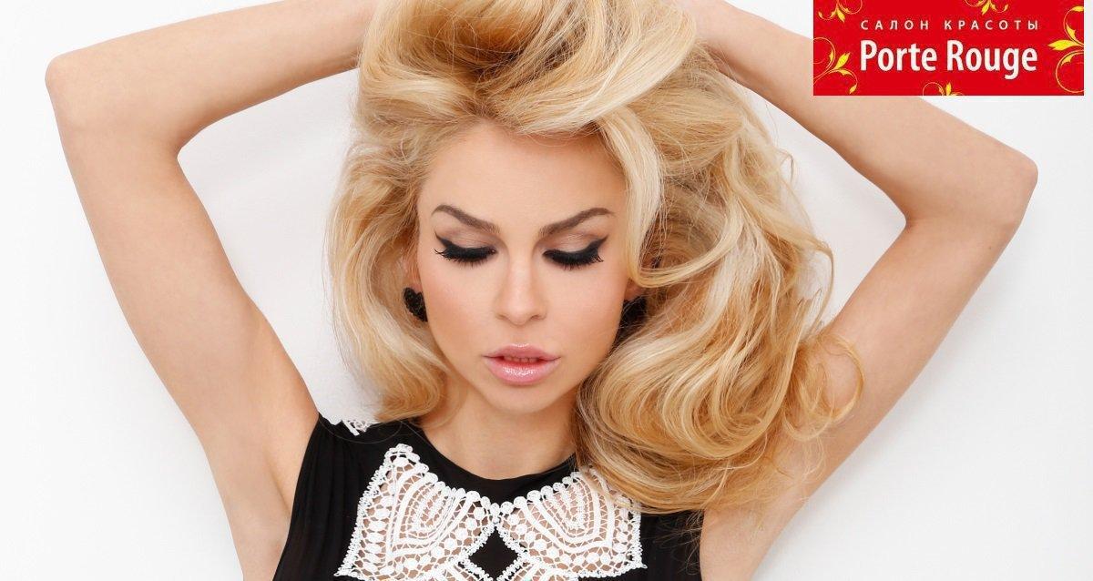Скидки до 80% на услуги для волос в салоне Porte Rouge
