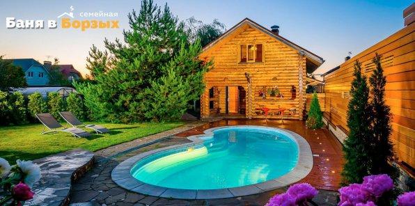 Скидки 50% в «Бане в Борзых» с подогреваемым бассейном