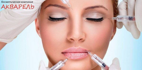 Скидки до 80% в кабинете косметологии «Акварель»