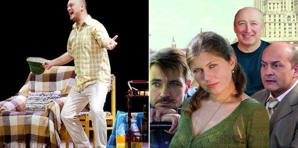 Скидка 50% на две комедии в «Московском Мюзик-Холле»