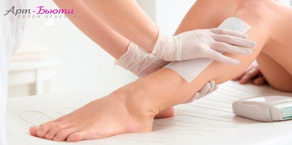 Скидки до 55% на косметологию и депиляцию в салоне «Арт-Бьюти»