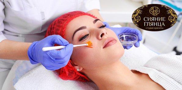 Скидки до 70% на косметологию, пилинги и депиляцию воском