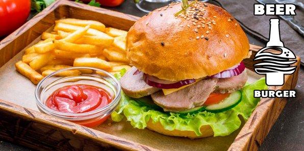Скидка 30% на все в баре Beer Burger