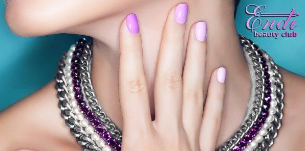 Скидки до 59% на ногтевой сервис в салоне Endi