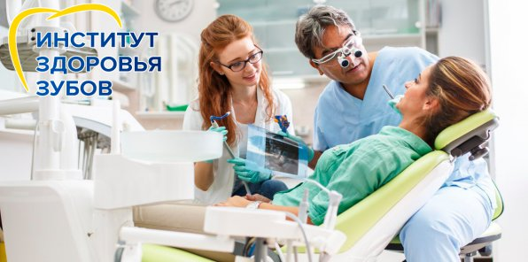 Скидки до 100% на имплантацию, виниры и хирургию