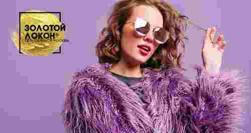 Скидки до 80% на услуги для волос в 6 салонах «Золотой Локон»