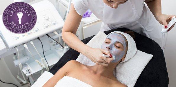 Скидки до 55% на косметологию в студии LAVANDA BEAUTY