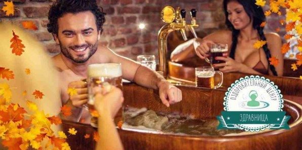 Скидки до 50% на SPA и девичники с ваннами