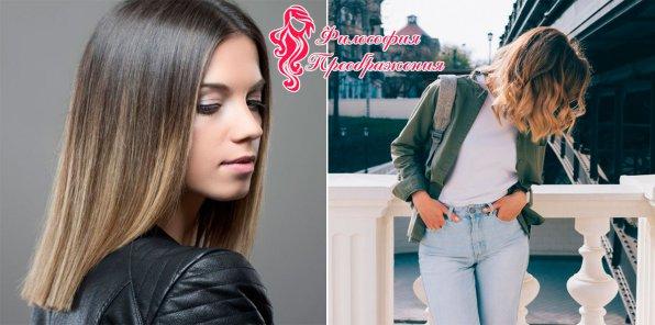 Скидки до 84% на услуги для волос в студии «Лилия»
