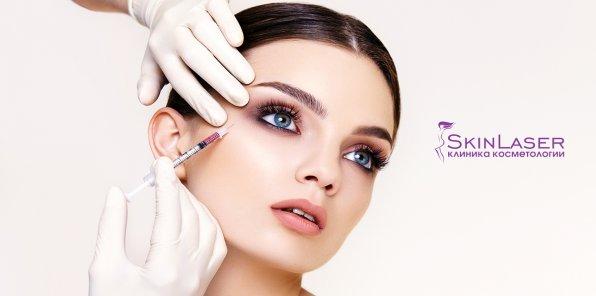 Скидки до 72% на услуги клиники косметологии Skin Laser
