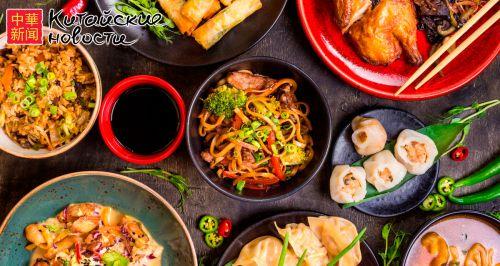 Скидка 30% на доставку китайской еды