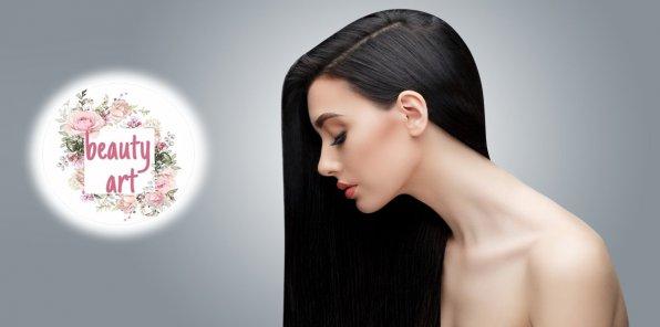 Скидки до 78% на парикмахерские услуги в студии Beauty Art
