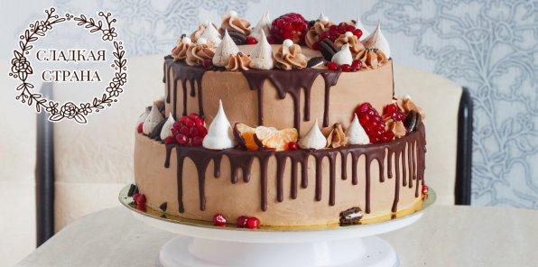 Скидки до 60% на торты от кондитерского дома «Сладкая Страна»