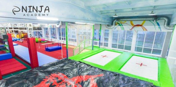 Скидка 50% от клуба для детей и взрослых Ninja Academy
