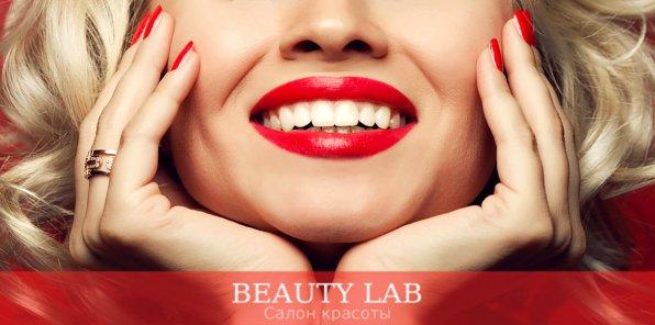 Скидка 30% на косметическое отбеливание зубов