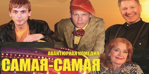 «Театральный центр на Страстном»