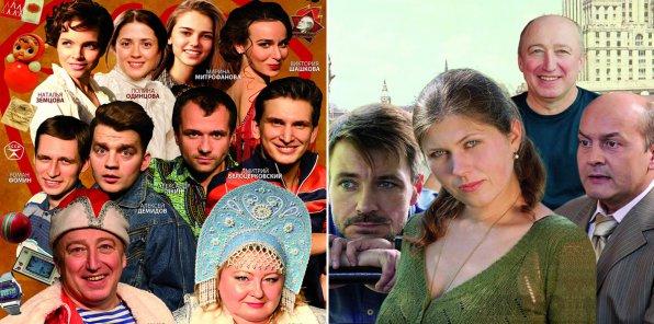 Скидка 50% на «Нежданчик» и «Любовь по-советски»