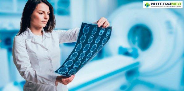 Скидки до 30% на МРТ в центре «Интеграмед»