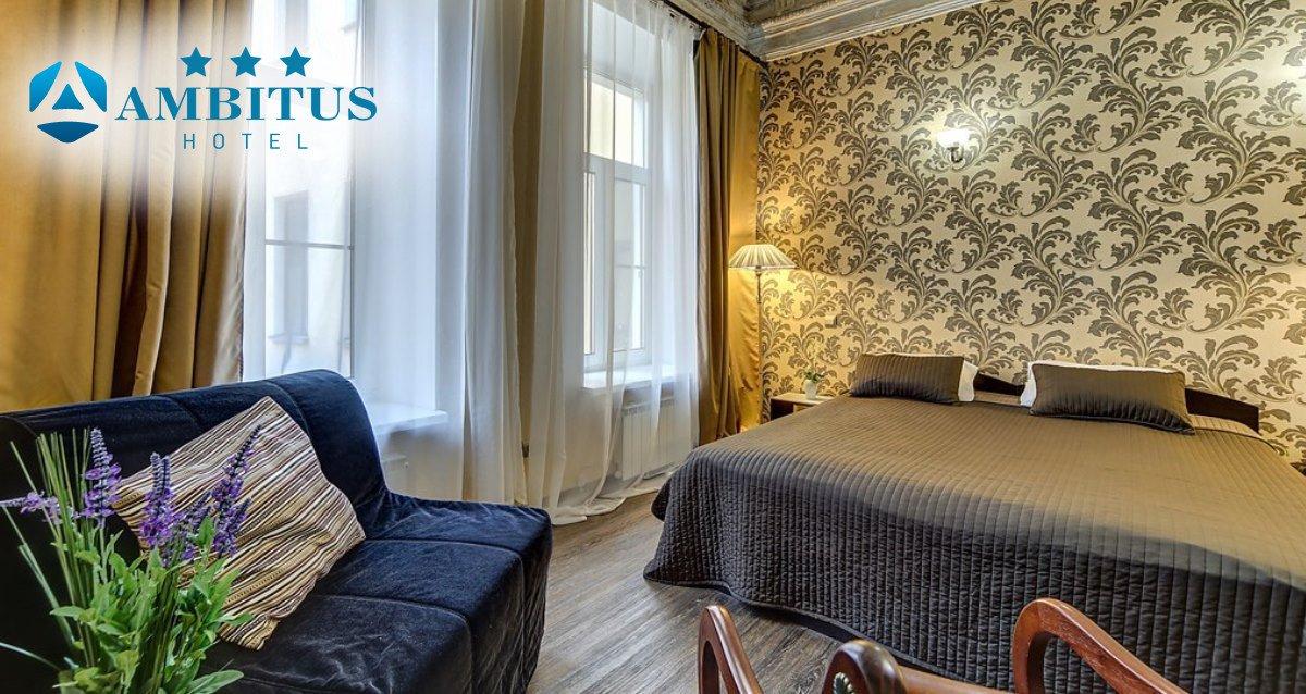 Скидки до 52% на проживание в отеле «Амбитус»