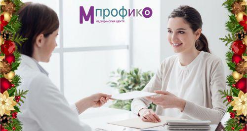 Скидки до 70% на обследования в центре «М-Профико»