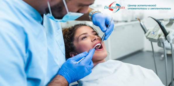 Скидки до 78% в стоматологии Dental Plats