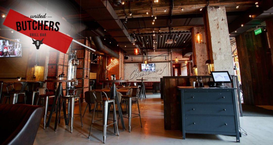 Скидки до 50% в ресторане-пивоварне United Butchers