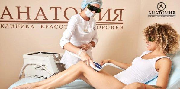 Скидки до 72% на лазерную диодную эпиляцию для женщин
