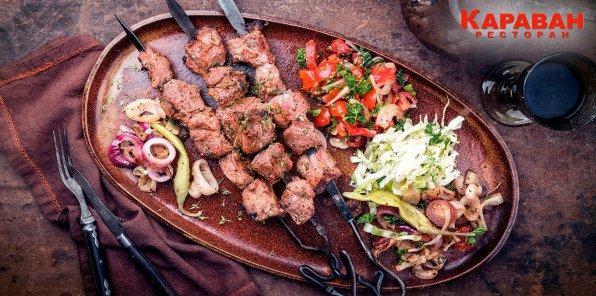 Скидки до 50% на меню и напитки в ресторане «Караван»