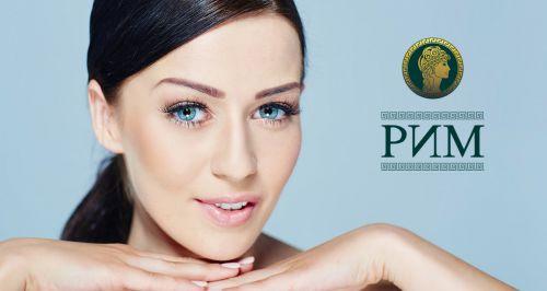 Скидки до 90% на косметологию, лазерную эпиляцию, лазерное удаление