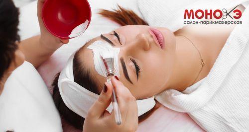 Скидки до 60% на косметологию в салоне «Монокэ»