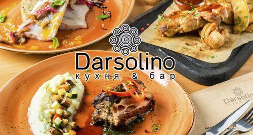 Скидка 50% на все в Darsolino Kitchen & Bar в центре города!