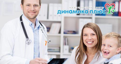 Скидка 30% на прием остеопата, массаж, ЛФК