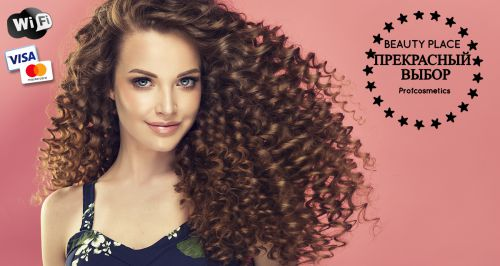 Скидки до 90% на услуги для волос в салоне на Пионерской