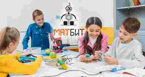 Скидки до 100% на обучение в школе инжиниринга и программирования «Матбит»