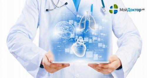 Скидки до 56% на анализы в сети клиник «Мой Доктор»