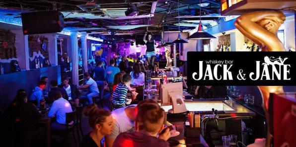Скидка 40% на все меню в баре Jack&Jane