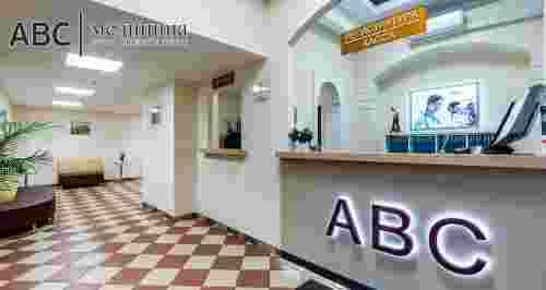 Скидка 60% на прием любого специалиста в 11 клиниках по промокоду ABC1000