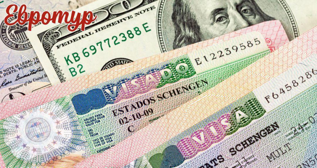 1990 р. за шенгенскую визу + страховка + фото