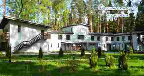 Скидка 50% на оздоровительный отдых в Зеленогорске