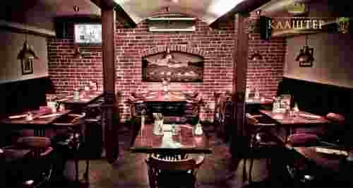 Скидка 40% на меню и напитки в ресторанах «Клаштер»