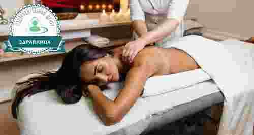 От 750 р. за SPA-программы, массаж и девичники