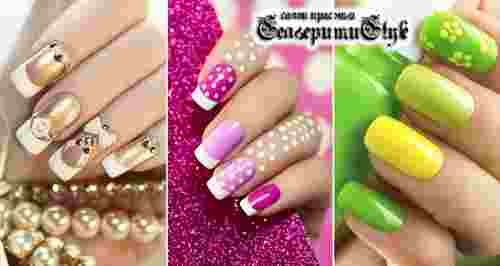 Скидки до 90% на услуги для ногтей в салоне SeleritiStyle