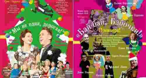 Скидка 25% на спектакли 26.04 и 25.05 в ДК «Выборгский»