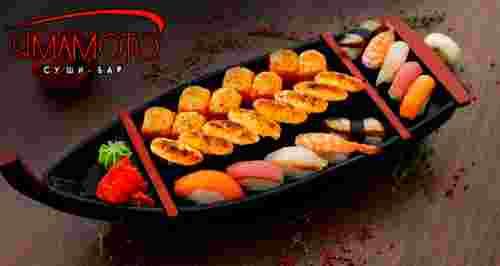 Скидка 50% в ресторане японской кухни YAMAMOTO