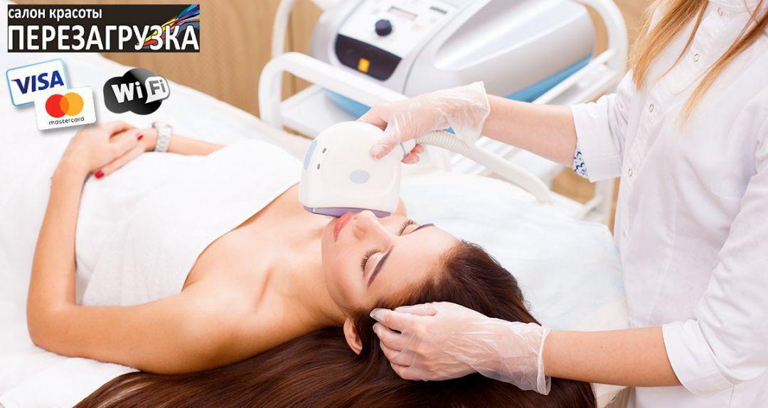 Скидки до 90% на депиляцию и косметологию