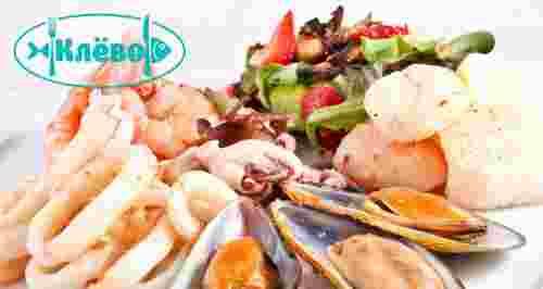 Скидки до 50% в рыбном ресторане «Клево»