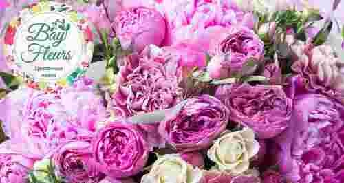 Скидки до 40% на букеты и подарки из цветов